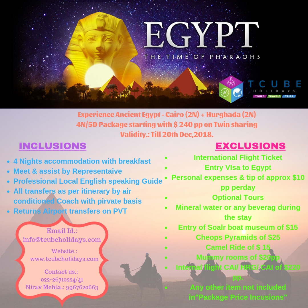 egypt itinerary-3-9-18